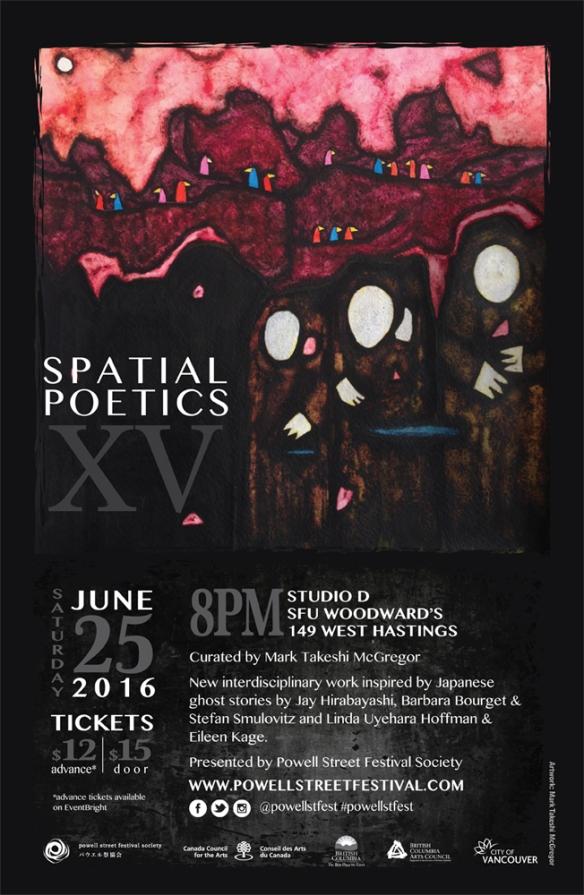 SpatialPoetics2016_poster